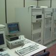 El articulo de hoy lo voy a dedicar a una máquina mainframe que me atrevo a decir que es la más vieja que ha permanecido en servicio en España, la […]